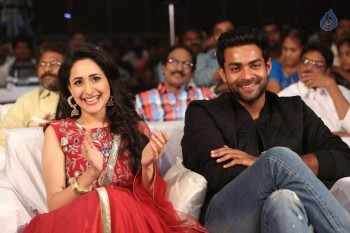 Kanche Audio Launch 3 - 7 of 71