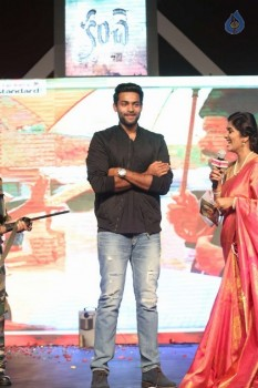 Kanche Audio Launch 3 - 13 of 71
