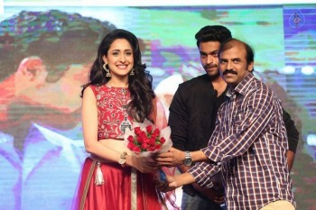 Kanche Audio Launch 3 - 21 of 71