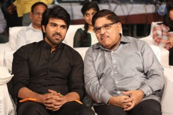 Kanche Audio Launch 3 - 69 of 71