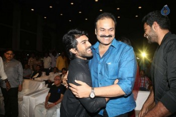 Kanche Audio Launch 3 - 70 of 71