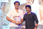 Kick 2 Audio Launch 02 - 14 of 87