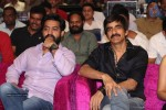 Kick 2 Audio Launch 02 - 24 of 87