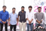 Kumari 21f Movie Opening 03 - 7 of 102