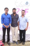 Kumari 21f Movie Opening 03 - 8 of 102
