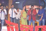 Legend Movie Audio Launch 04 - 16 of 117