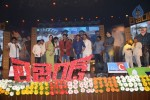Legend Movie Audio Launch 04 - 18 of 117