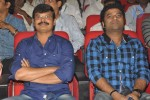 Legend Movie Audio Launch 04 - 21 of 117