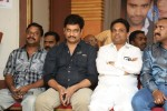 Love Junction Movie Audio Launch - 46 of 53