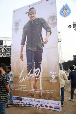 Maharshi Movie Pre Release Event 01 - 10 of 21