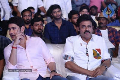 Maharshi Movie Pre Release Event 02 - 20 of 90