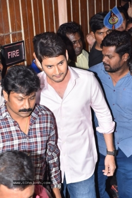Maharshi Movie Team Visit Sudarshan 35mm - 2 of 56