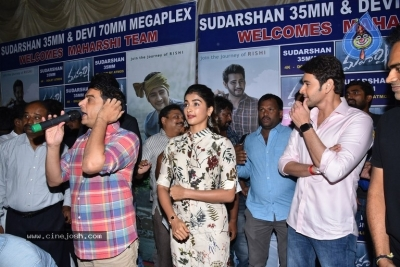 Maharshi Movie Team Visit Sudarshan 35mm - 3 of 56