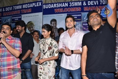 Maharshi Movie Team Visit Sudarshan 35mm - 6 of 56