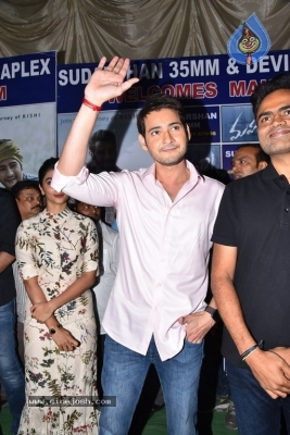 Maharshi Movie Team Visit Sudarshan 35mm - 12 of 56