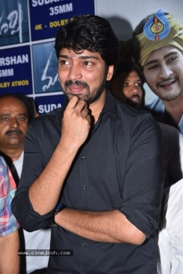 Maharshi Movie Team Visit Sudarshan 35mm - 13 of 56