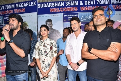 Maharshi Movie Team Visit Sudarshan 35mm - 14 of 56