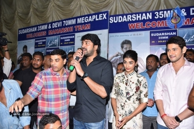 Maharshi Movie Team Visit Sudarshan 35mm - 15 of 56