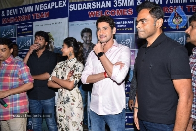 Maharshi Movie Team Visit Sudarshan 35mm - 20 of 56