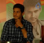 Mahesh Babu Launches Amrutanjan Strong Pain Balm  - 3 of 12