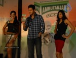 Mahesh Babu Launches Amrutanjan Strong Pain Balm  - 6 of 12