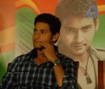 Mahesh Babu Launches Amrutanjan Strong Pain Balm  - 11 of 12