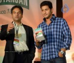Mahesh Babu Launches Amrutanjan Strong Pain Balm  - 12 of 12