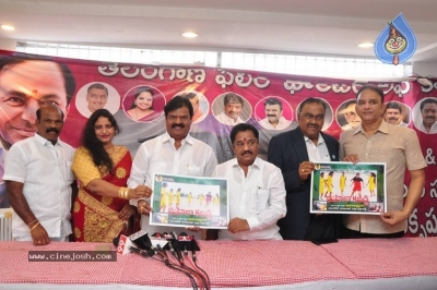 Mahila Kabaddi Movie Poster Launch - 2 of 21