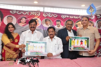 Mahila Kabaddi Movie Poster Launch - 3 of 21