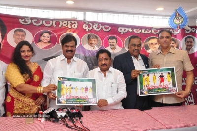 Mahila Kabaddi Movie Poster Launch - 4 of 21