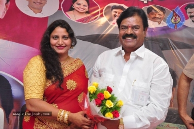 Mahila Kabaddi Movie Poster Launch - 5 of 21