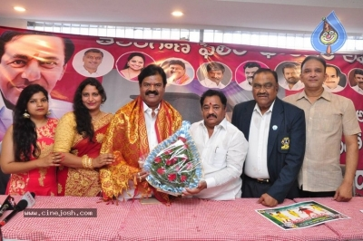 Mahila Kabaddi Movie Poster Launch - 9 of 21