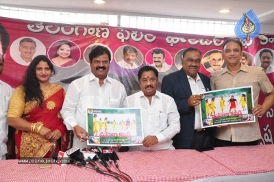 Mahila Kabaddi Movie Poster Launch - 11 of 21