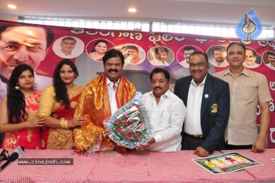 Mahila Kabaddi Movie Poster Launch - 13 of 21