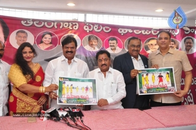 Mahila Kabaddi Movie Poster Launch - 17 of 21