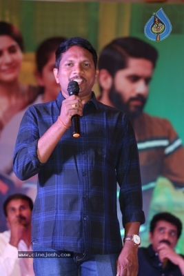 Majili Movie Success Meet 01 - 11 of 42