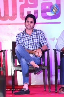 Majili Movie Success Meet 01 - 13 of 42