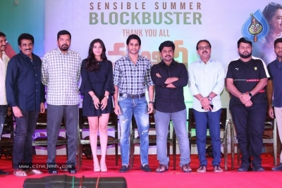 Majili Movie Success Meet 01 - 20 of 42
