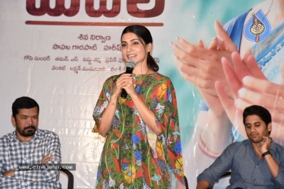 Majili Thanks Meet - 1 of 11