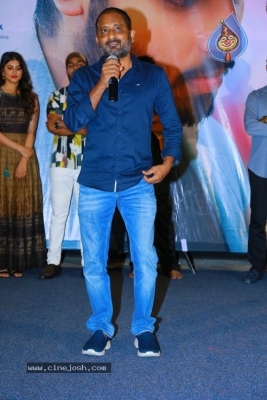 Malli Malli Chusa Trailer Launch - 8 of 35
