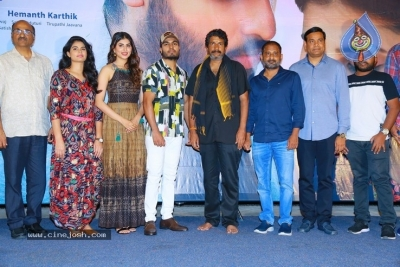 Malli Malli Chusa Trailer Launch - 13 of 35