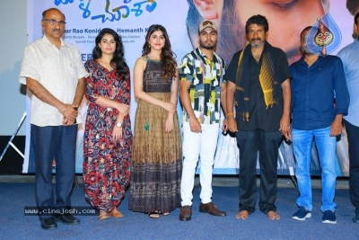 Malli Malli Chusa Trailer Launch - 17 of 35