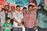 Malligadu Marriage Bureau Audio Launch - 1 of 91
