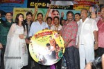 Malligadu Marriage Bureau Audio Launch - 3 of 91