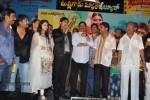 Malligadu Marriage Bureau Audio Launch - 8 of 91
