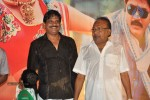 Malligadu Marriage Bureau Audio Launch - 11 of 91
