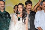 Malligadu Marriage Bureau Audio Launch - 14 of 91