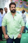 Malligadu Marriage Bureau Movie Opening - 25 of 49