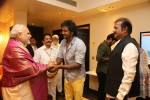 Manchu Mohan Babu Family with Modi - 16 of 23