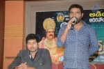 Manushulatho Jagratha Press Meet - 3 of 23